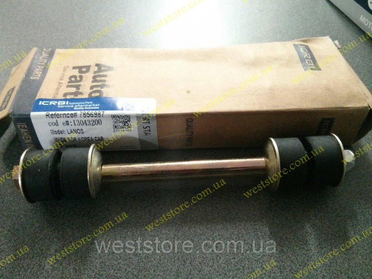 Стойка тяга стабилизатора в сборе Ланос Сенс Lanos Sens CRB 1301127\7856987