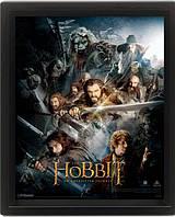 3D постер Hobbit