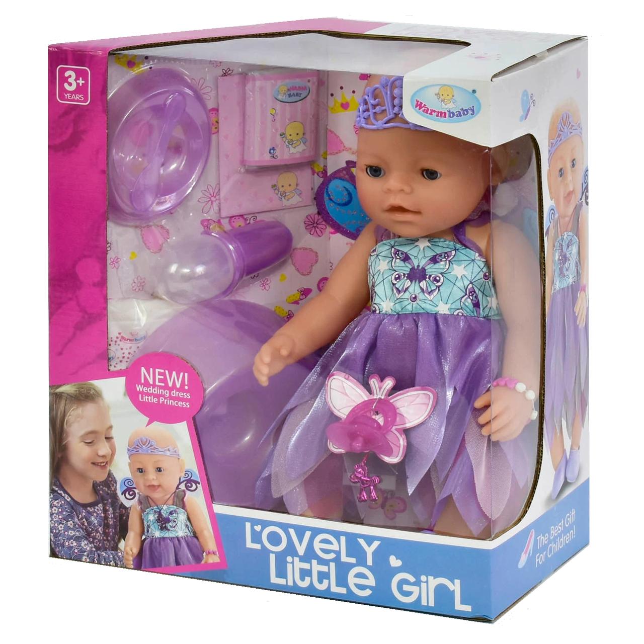 Интерактивный пупс девочка с аксессуарами Lovely Baby 42 см Вид 1