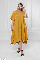 Комфортне легке літнє плаття вільного крою з асиметричним низом з софта Розмір: 48-50, 52-54 арт. 386