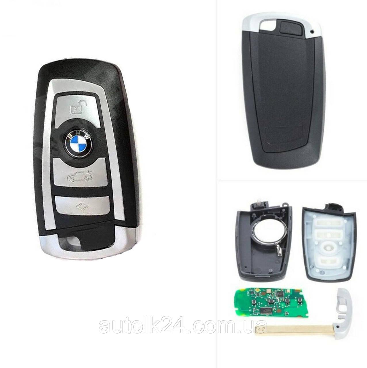 Смарт ключ для BMW (БМВ) 4 - кнопки 868 Mhz