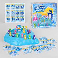 Гра Змагання пінгвінів 93296 Fun Game