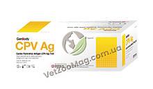 Експрес-тест Парвовірус собак Ag Test (CPV Ag)