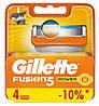 Змінні касети для гоління 4 шт Fusion Power (Original) - Gillette