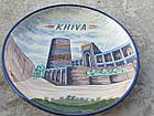 Ляган г. Хива, Риштанская красная глина, ручная работа, 32см., фото 3