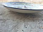 Тарілка ляган Середня Азія, Ручна робота, Риштанская глина, 32см, фото 3