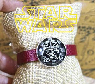 Браслет Звездные войны Дарт Вейдер/ Star Wars