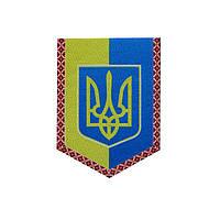 Магніт вимпел, магнит синьо жовтий, патріотична символіка, магніт український, магніти оптом