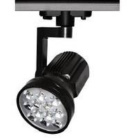 Светодиодный LED трековый прожектор 12 Вт