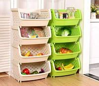 Кошик-органайзер для зберігання овочів і фруктів. Бежева