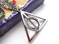 Кулон Дары Смерти из Гарри Поттера на цепочке (вращающийся центр), подвеска из Гарри Поттера, треугольник