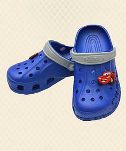 Шлепанцы детские кроксы ярко-синие
