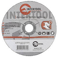 Круг зачисний по металу INTERTOOL CT-4023