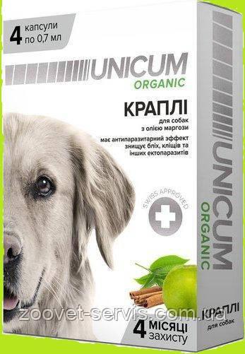 Капли на натуральной основе для отпугивания блох и клещей для собак Unicum Organic 4 капсулы