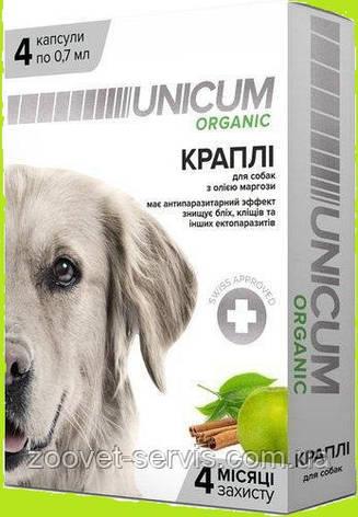 Капли на натуральной основе для отпугивания блох и клещей для собак Unicum Organic 4 капсулы, фото 2