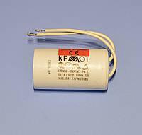 Конденсатор пуско-рабочий CBB-60   5.0µF 450VAC ±5% провода, 35*64мм  Kemot  URZ3213, фото 1