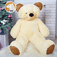 Большой плюшевый медведь Фокси, 120 см, кремовый