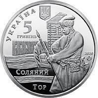 484 / Слов'янськ / місто Словянськ / город Славянск 2020
