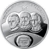483 / 175 років створення Кирило-Мефодіївського товариства 2020
