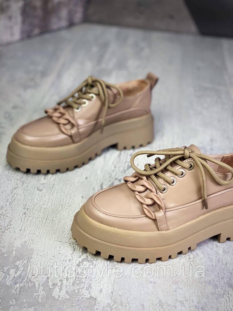 Женские туфли темный беж натуральная кожа с цепью