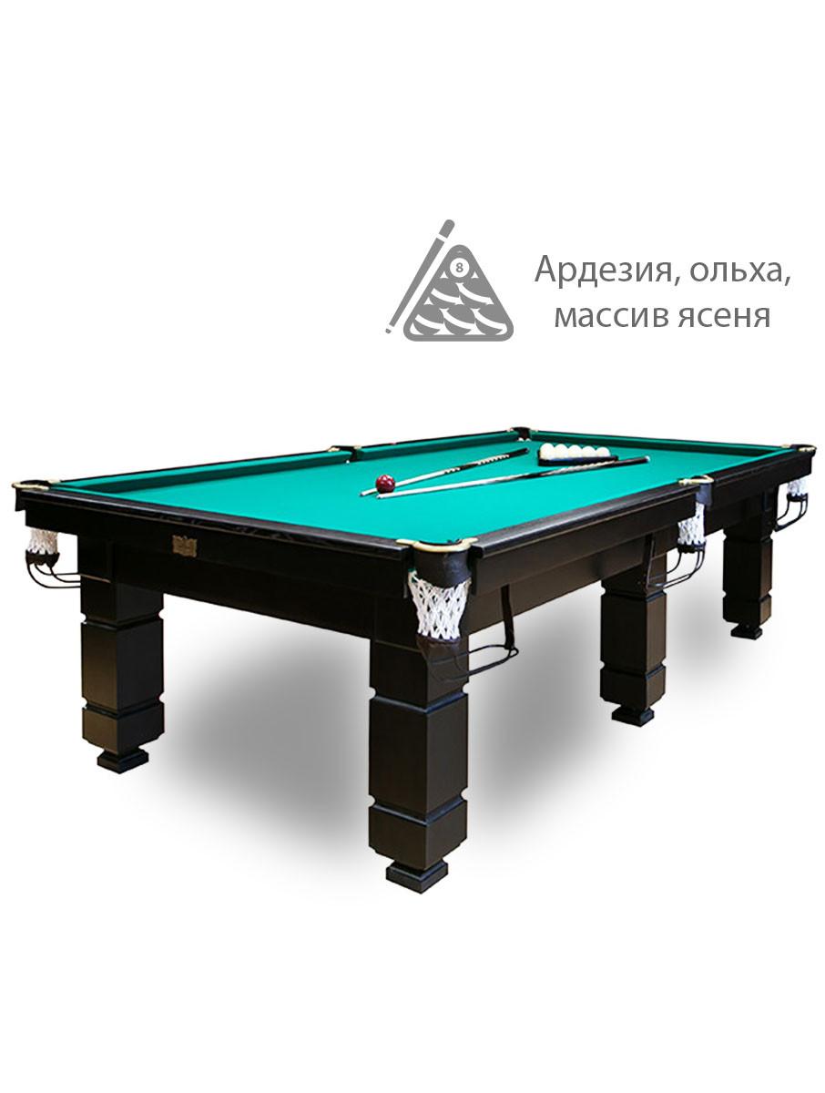 "Бильярдный стол для пула ""DALLAS"", 8 футов, 220х110 см, Ардезия, TT BILLIARD, гарантия 2 года"