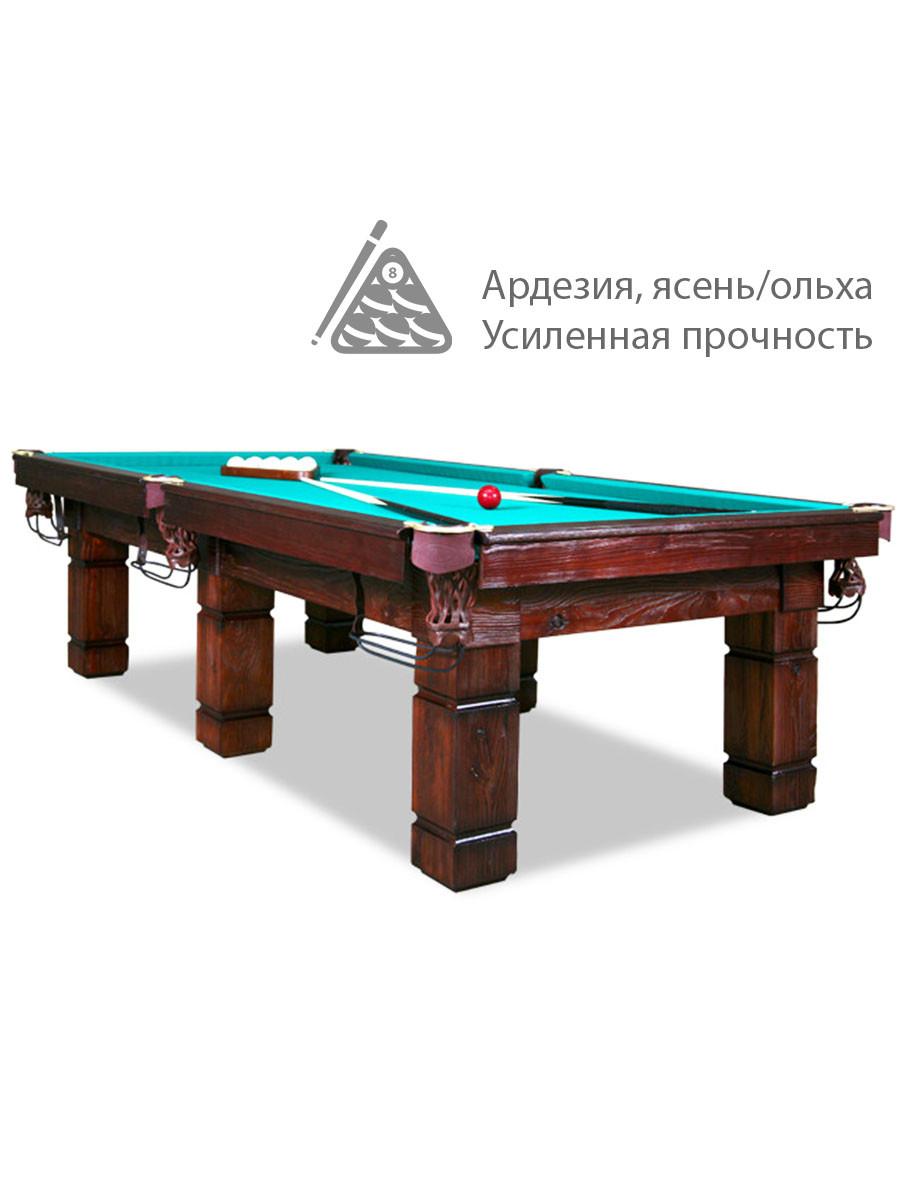 """Більярдний стіл для пулу """"ASKOLD"""", 9 футів, 260х130 см, Ардезія, TT BILLIARD, гарантія 2 роки"""