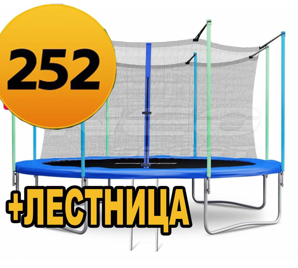 Батут с внутренней сеткой и лестницей 252 см (8 ft) бренда Neo Sport