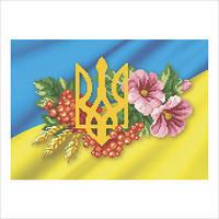 """Схема для вышивки бисером """"Украинская символика"""""""