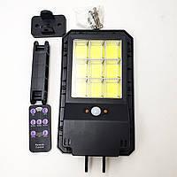 Фонарь уличный светильник аккумуляторный 2200mA с пультом на солнечной батарее LED 6COB Solar Street Light UKC
