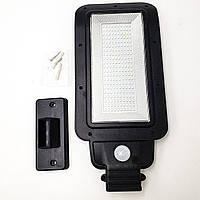 Фонарь уличный светильник аккумуляторный 2200mA на солнечной батарее 20W LED Solar Street Light UKC T-210