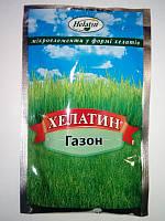 Хелатин газон 50мл.