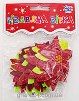 Наклейки для творчества 1 Вересня Рождественская звезда, войлок 10шт., 952337