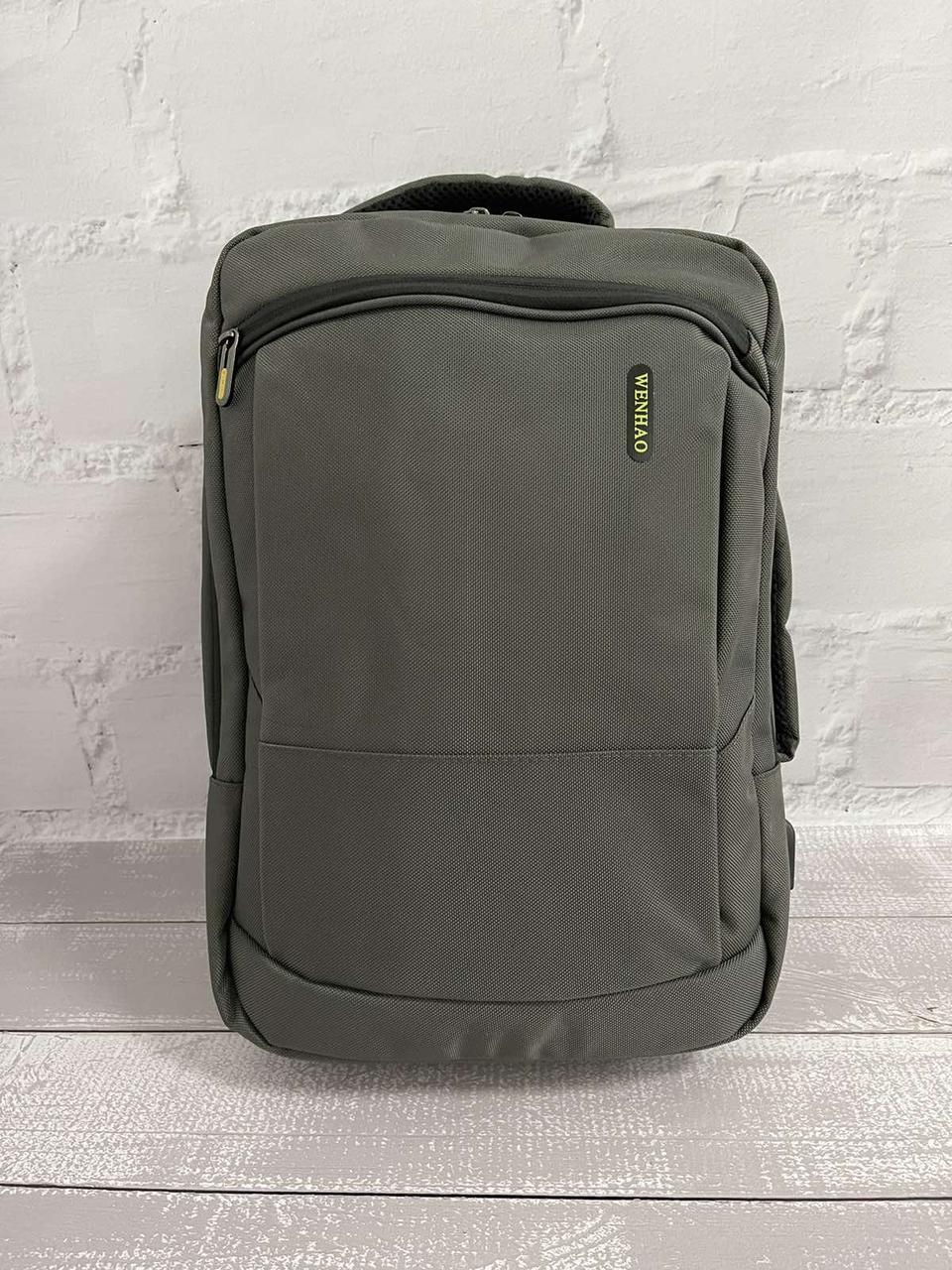 Міський стильний сірий рюкзак Wenhao 1097 з USB зарядкою для телефону та відділення під ноутбук