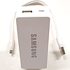 Power Bank Samsung 6000 mAh! Портативное зарядное