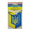 Вымпел флаг Украины с гербом на щите , 8,5х6,5 см.