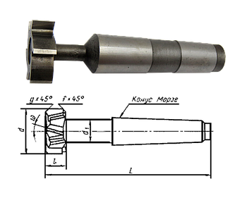 Фреза Т-подібна 21,5х9,0 Р6М5 Конічний хвостовик КМ2