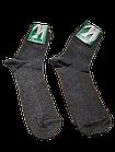 Шкарпетки чоловічі бавовна+стрейч,Україна.Розмір 27-29. 10 пар по 5.5 грн. Розпродаж залишків!, фото 2