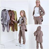 Подростковый стильный спортивный костюм на молнии для девочки с 122 по 146
