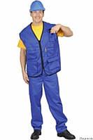 Комплект одежды для работников заправки