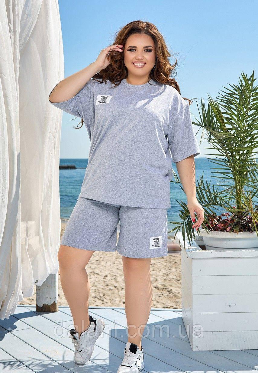 Жіночий літній сірий трикотажний костюм з шортами і футболкою