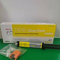 Цемент подвійного твердіння DENU Dual Core (Дюал КОР)А3,2*5 мл, Корея, композитный цемент двойного отверждения