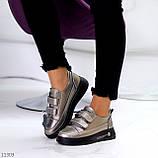 Кросівки - кеди жіночі нікель/ бронза на липучці натуральна шкіра весна/ осінь, фото 3