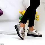 Кросівки - кеди жіночі нікель/ бронза на липучці натуральна шкіра весна/ осінь, фото 4
