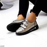 Кросівки - кеди жіночі нікель/ бронза на липучці натуральна шкіра весна/ осінь, фото 5