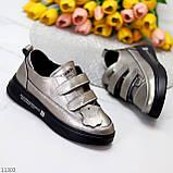 Кросівки - кеди жіночі нікель/ бронза на липучці натуральна шкіра весна/ осінь, фото 2
