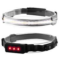 Налобный фонарик Stripe Ultra bright YD-33, 37SMD (white) + 3SMD (red), ЗУ micro USB