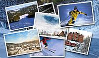 Экскурсионно горнолыжный тур в Закарпатье