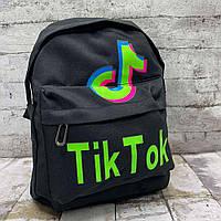 Рюкзак школьный Tik Tok (30х22х12 см) / Рюкзак для детей