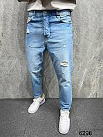 Мужские джинсы зауженные МОМ (голубые) рваные молодежные на осень A6298
