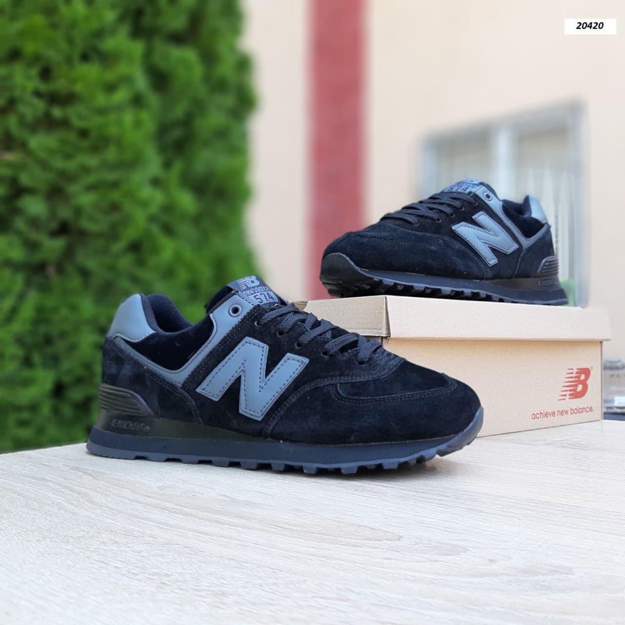 Жіночі кросівки New Balance 574 (чорні з сірим) О20420
